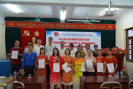 Đại hội chi đoàn giáo viên nhiệm kì 2020 - 2021 trường THPT chuyên Lê Hồng Phong