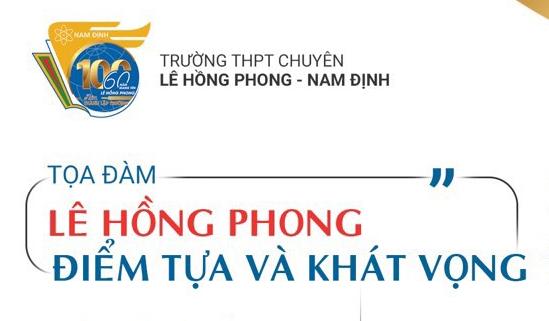 Truyền thông trước Tọa đàm 3:  Lê Hồng Phong, Điểm tựa và Khát vọng
