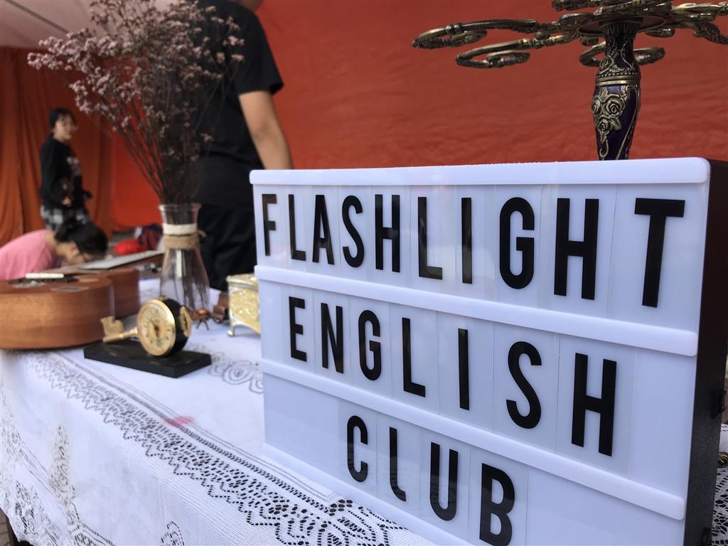[CLB Tiếng anh] Flashlight English Club (FEC) - Nuôi dưỡng đam mê, phát triển toàn diện