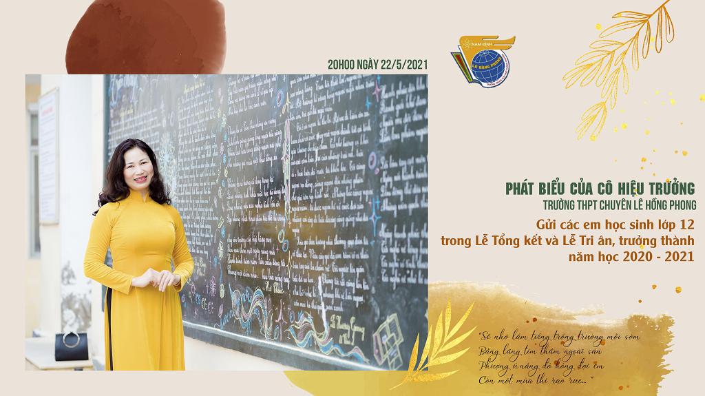 Phát biểu của cô Hiệu trưởng gửi các em học sinh lớp 12 trong Lễ Tổng kết và Lễ Tri ân, trưởng thành năm học 2020 - 2021