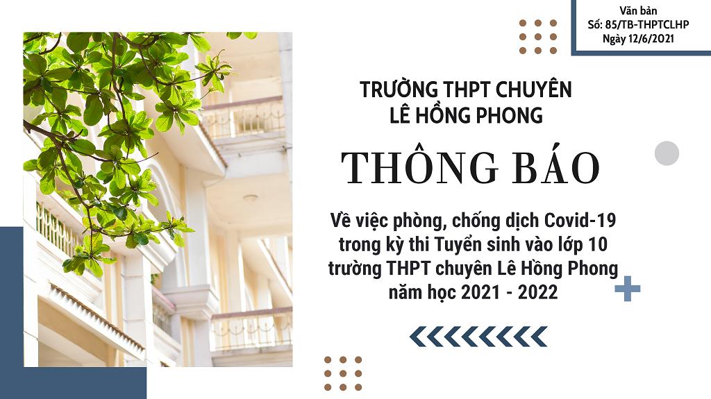 Thông báo về việc phòng, chống dịch Covid-19 trong kỳ thi Tuyển sinh vào lớp 10 trường THPT chuyên Lê Hồng Phong năm học 2021-2022