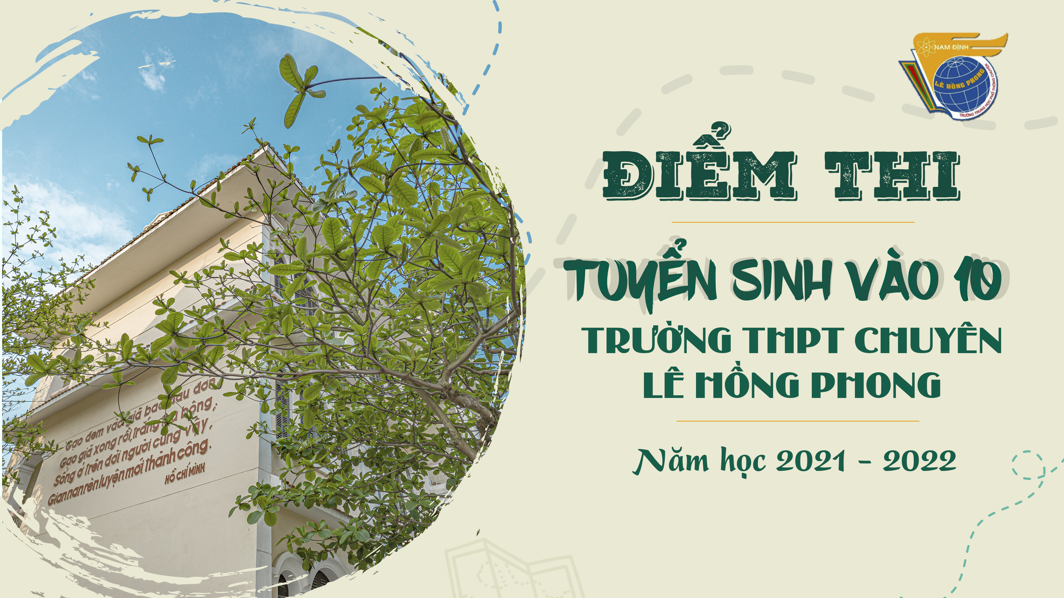 Điểm thi vào lớp 10 THPT chuyên Lê Hồng Phong năm học 2021-2022