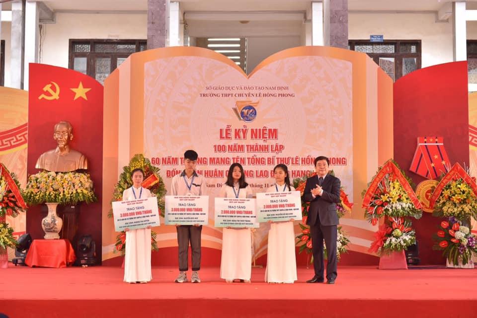Quỹ Hỗ trợ và Phát triển Tài năng Thành Nam - LHP Talents