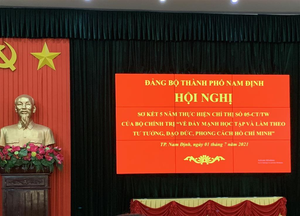 Đảng uỷ trường THPT chuyên Lê Hồng Phong tham dự hội nghị Sơ kết 5 năm thực hiện chỉ thị số 05-CT/TW của Bộ Chính trị